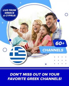 Greek iptv box